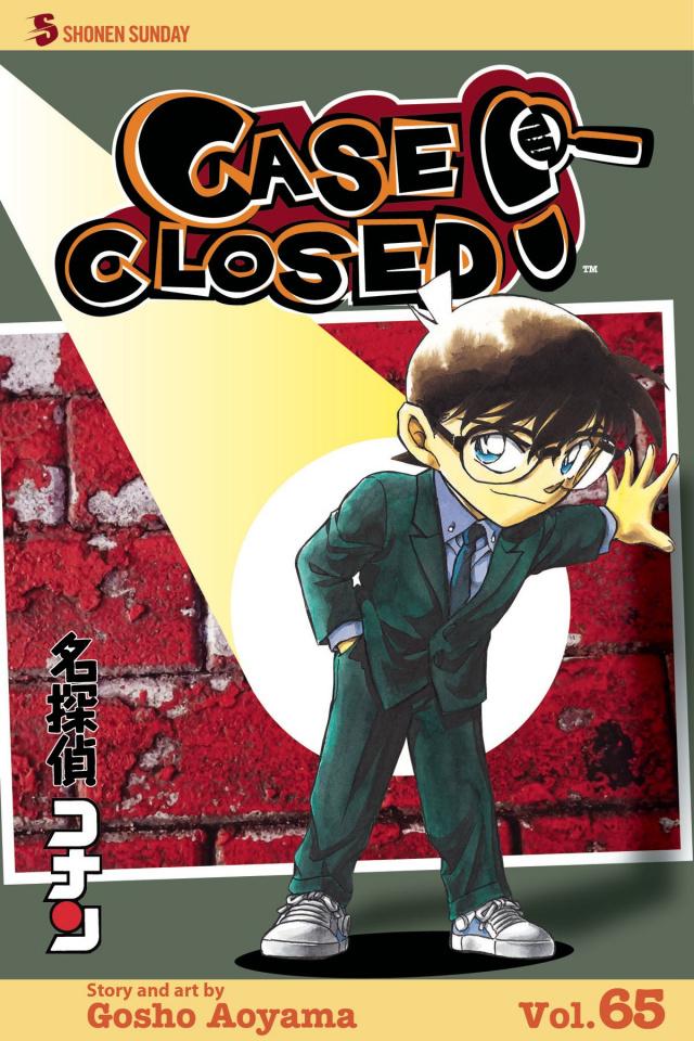 Case Closed Vol. 65