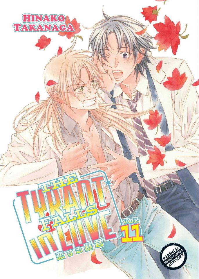 The Tyrant Falls in Love Vol. 11