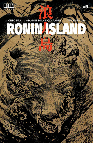 Ronin Island #9 (Preorder Young Cover)