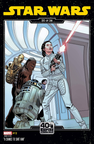Star Wars #12 (Sprouse Empire Strikes Back Cover)
