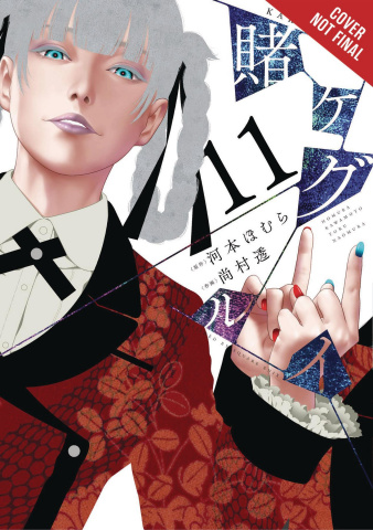 Kakegurui, Compulsive Gambler Vol. 11