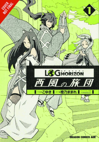 Log Horizon: The West Wind Brigade Vol. 1