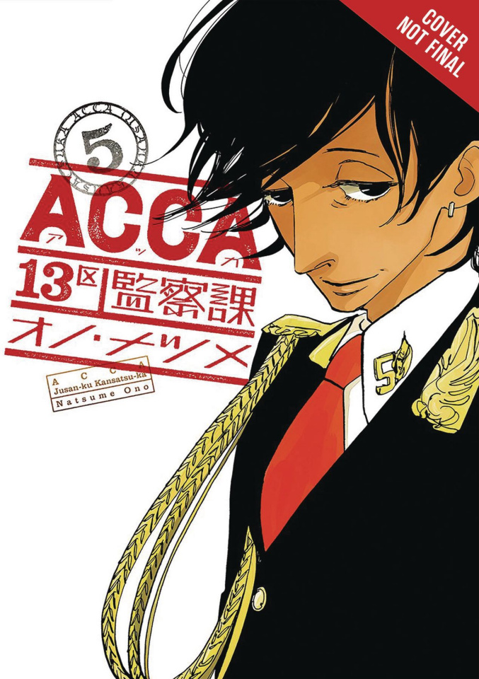 ACCA 13: Territory Inspection Dept. Vol. 5