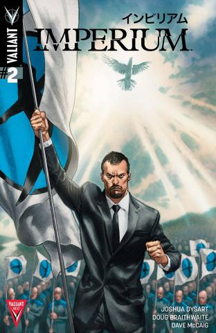 Imperium #2 (10 Copy Larosa Cover)