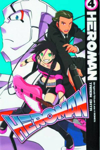 Heroman Vol. 4