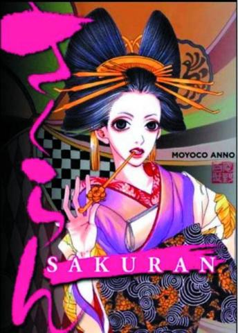 Sakuran Vol. 1