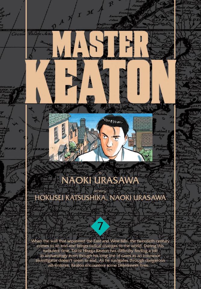 Master Keaton Vol. 7