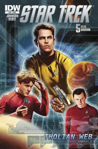 Star Trek #46