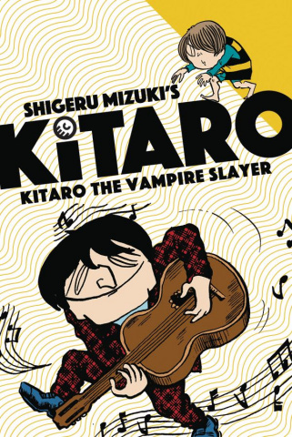 Kitaro Vol. 5: The Vampire Slayer