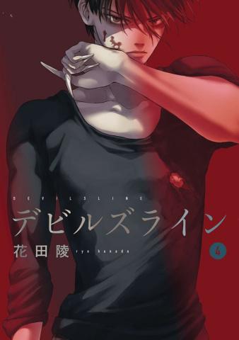 Devil's Line Vol. 4