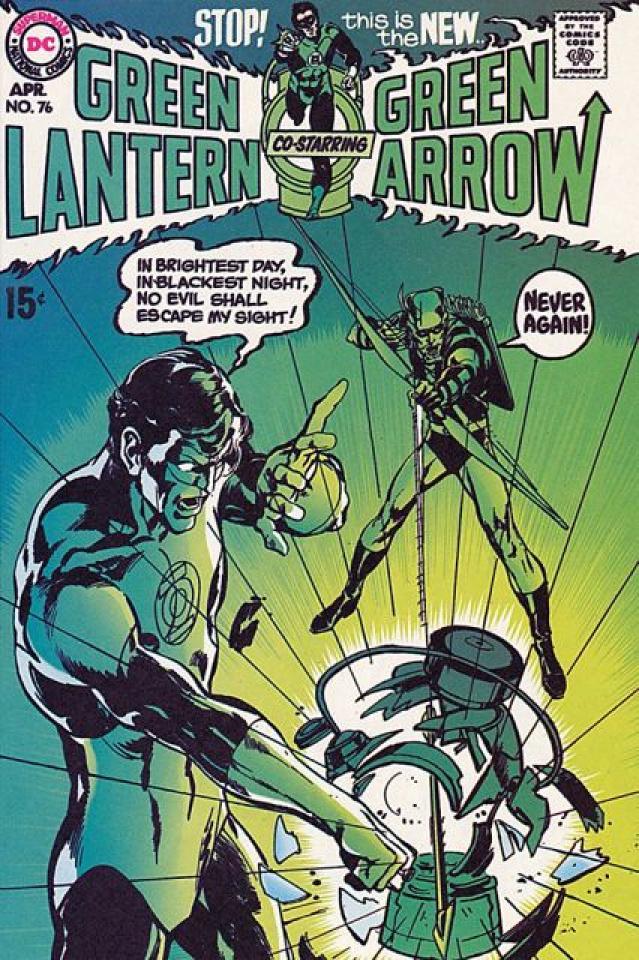 Showcase Presents: Green Lantern Vol. 5