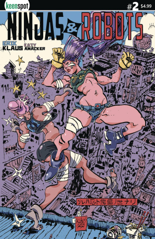 Ninjas and Robots #2 (Erik Klaus Cover)