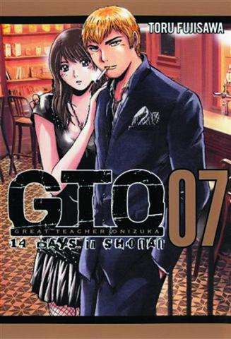 G.T.O.: 14 Days in Shonan Vol. 7