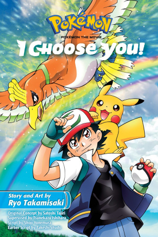 Pokemon: The Movie - I Choose You!