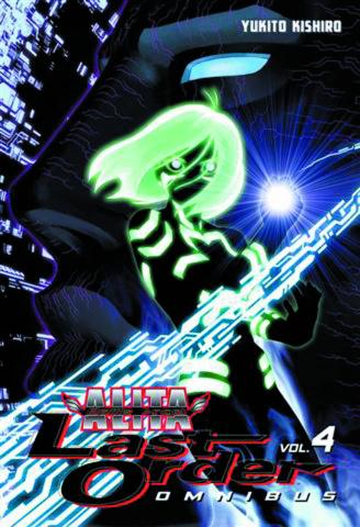 Battle Angel Alita: Last Order Vol. 4