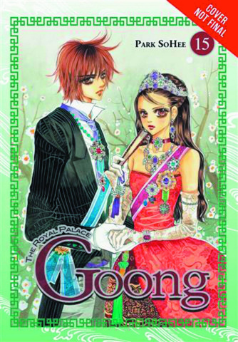 Goong Vol. 15: The Royal Palace