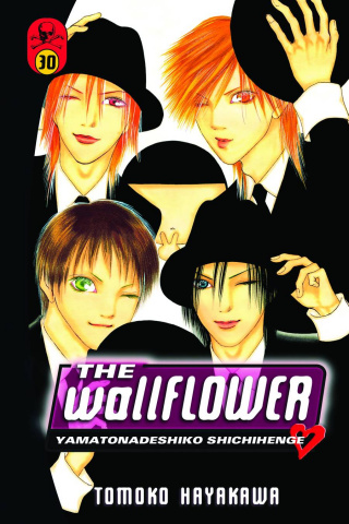 The Wallflower Vol. 30