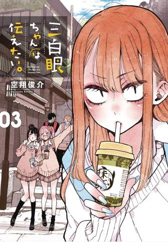 The Feelings of a Girl with Sanpaku Eyes Vol. 3