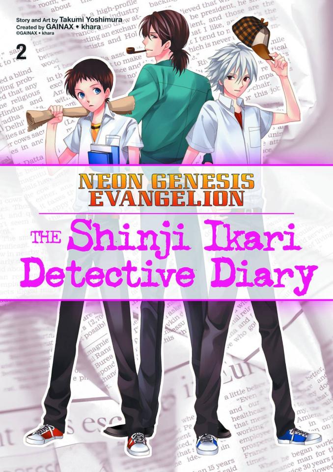 Neon Genesis Evangelion: The Shinji Ikari Detective Diary Vol. 2