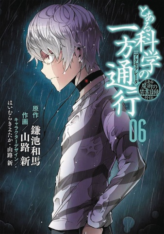 A Certain Scientific Accelerator Vol. 6