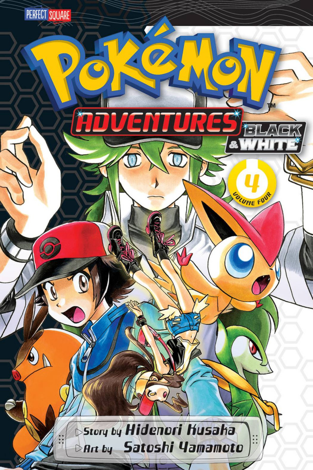 Pokémon Adventures: Black & White Vol. 4