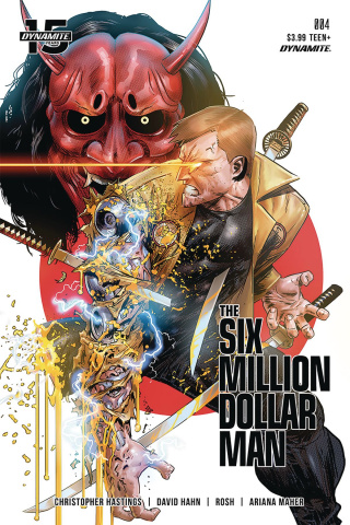 The Six Million Dollar Man #4 (Gedeon Cover)