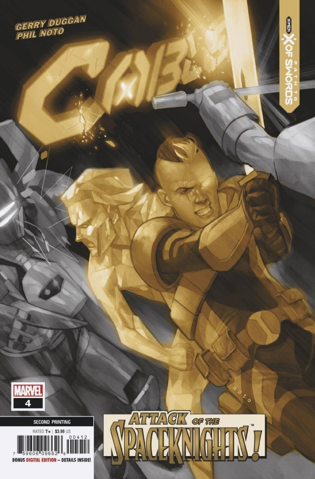 Cable #4 (Noto 2nd Printing)