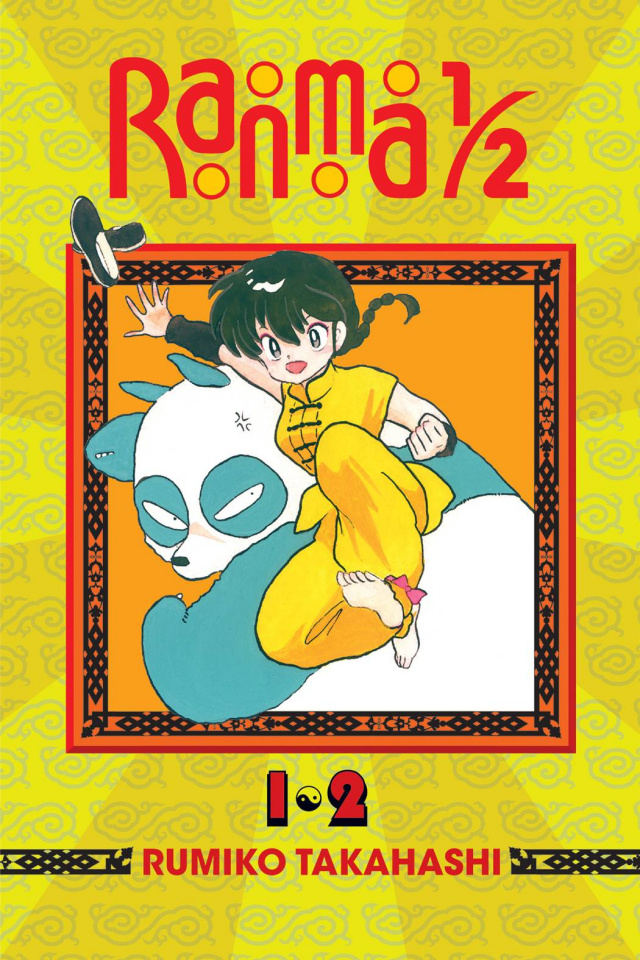 Ranma 1/2 Vol. 1 (2-in-1 Edition)