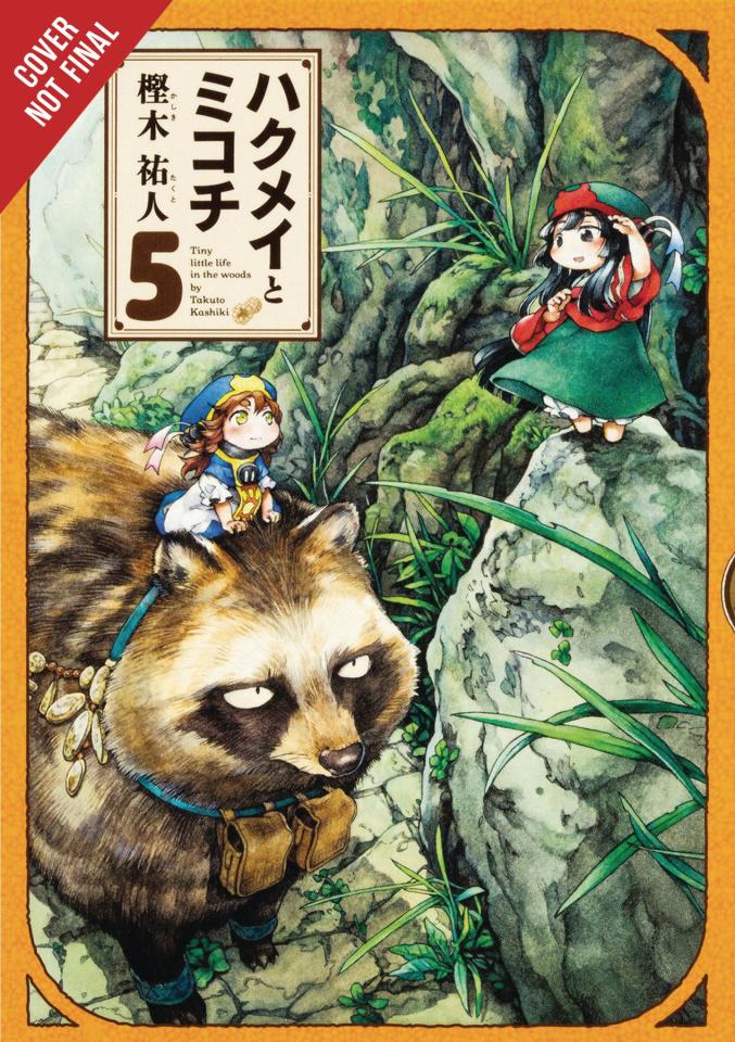 Hakumei & Mikochi Vol. 5