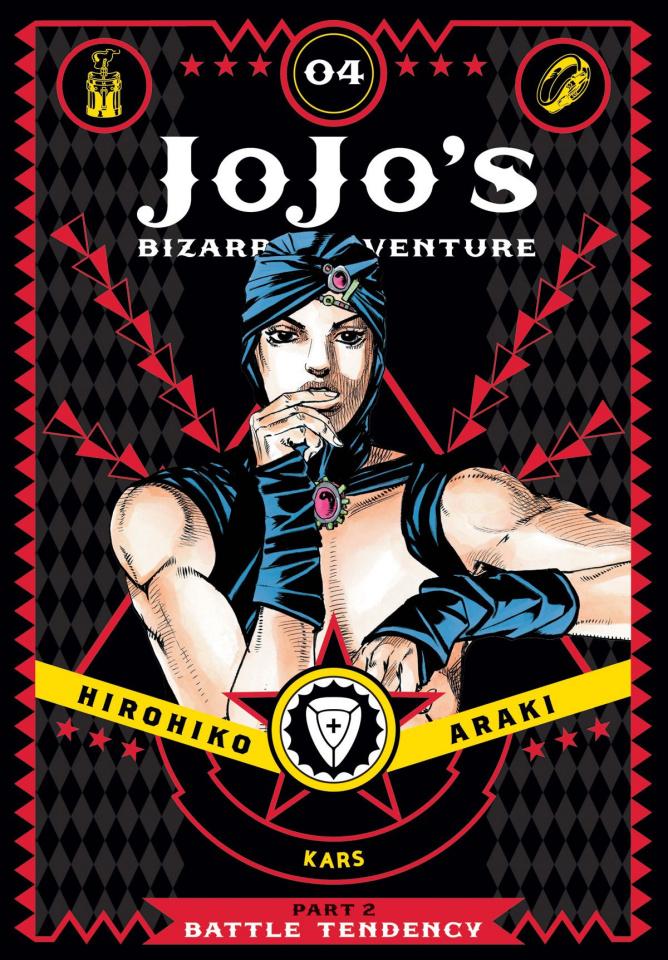 Jojo's Bizarre Adventure: Battle Tendency Vol. 4