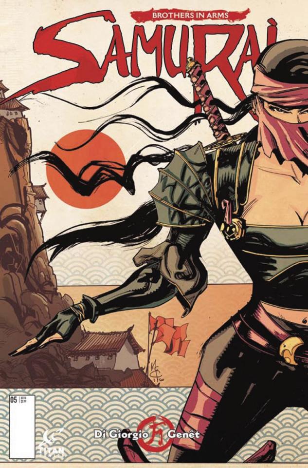 Samurai: Brothers in Arms #2 (McCrea Cover)