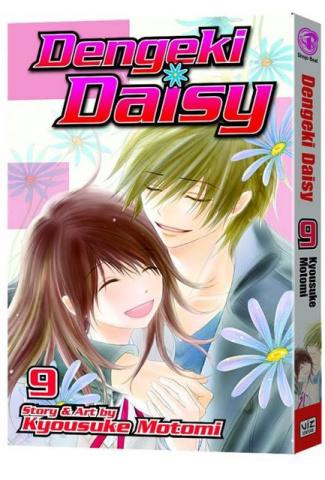Dengeki Daisy Vol. 9