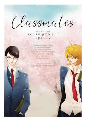 Classmates Vol. 3