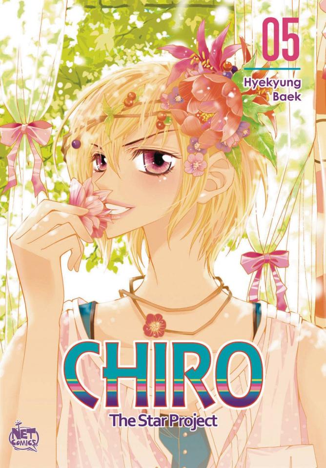 Chiro Vol. 5: The Star Project