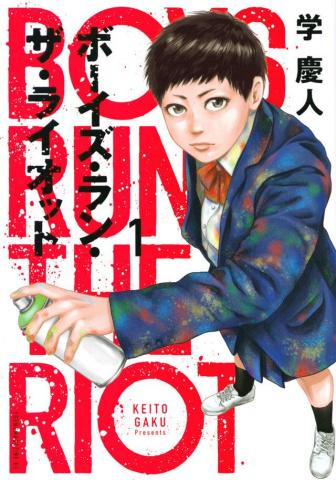 Boys Run the Riot Vol. 1