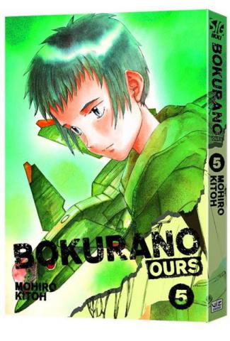 Bokurano Ours Vol. 5