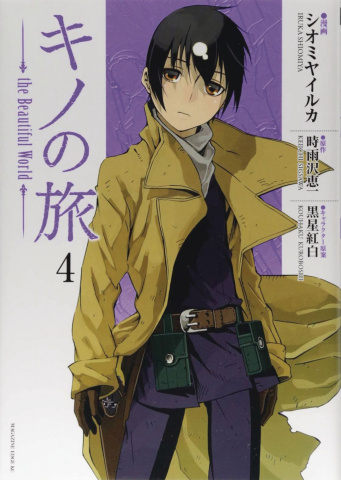 Kino's Journey: The Beautiful World Vol. 4