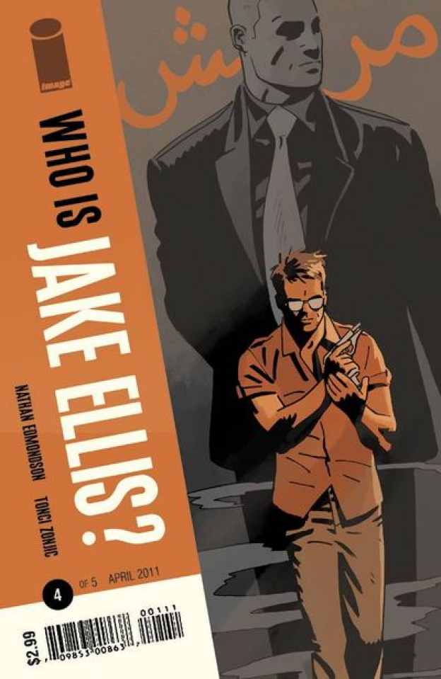 Who Is Jake Ellis? #4