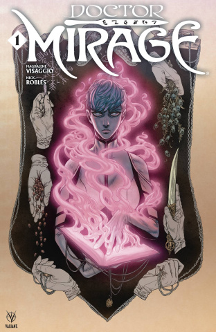 Doctor Mirage #1 (100 Copy Haunted Kim Cover)