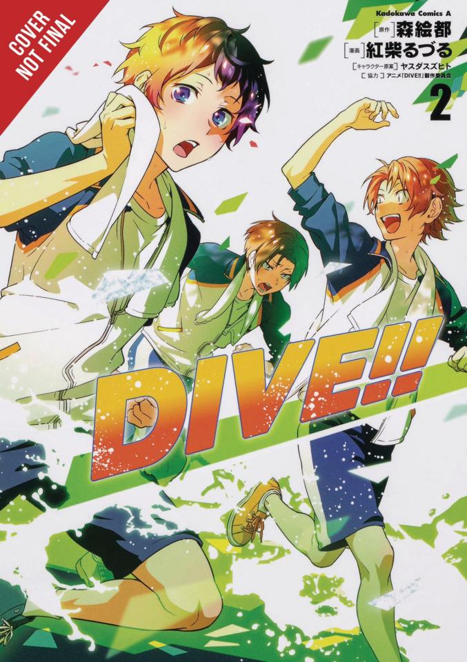 Dive!! Vol. 2