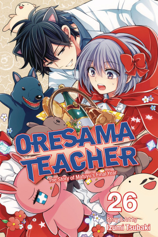 Oresama Teacher Vol. 26