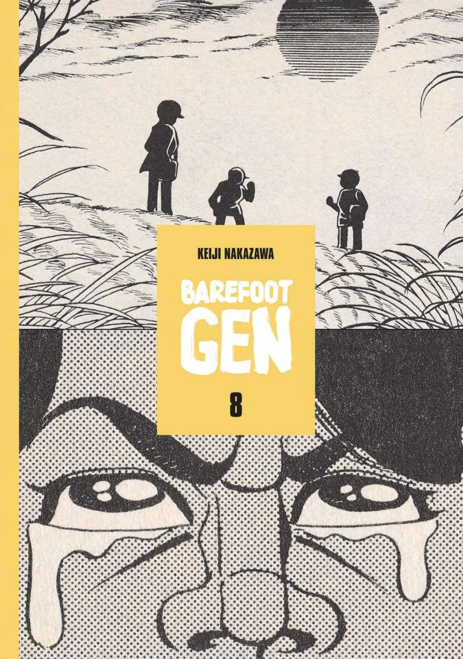 Barefoot Gen Vol. 8