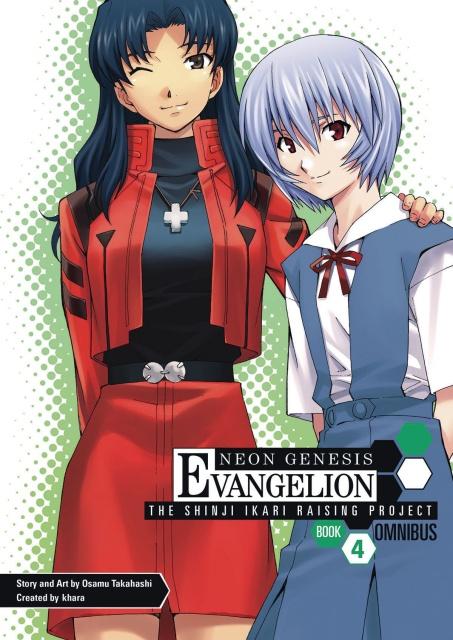 Neon Genesis Evangelion: The Shinji Ikari Raising Project Vol. 4 (Omnibus)