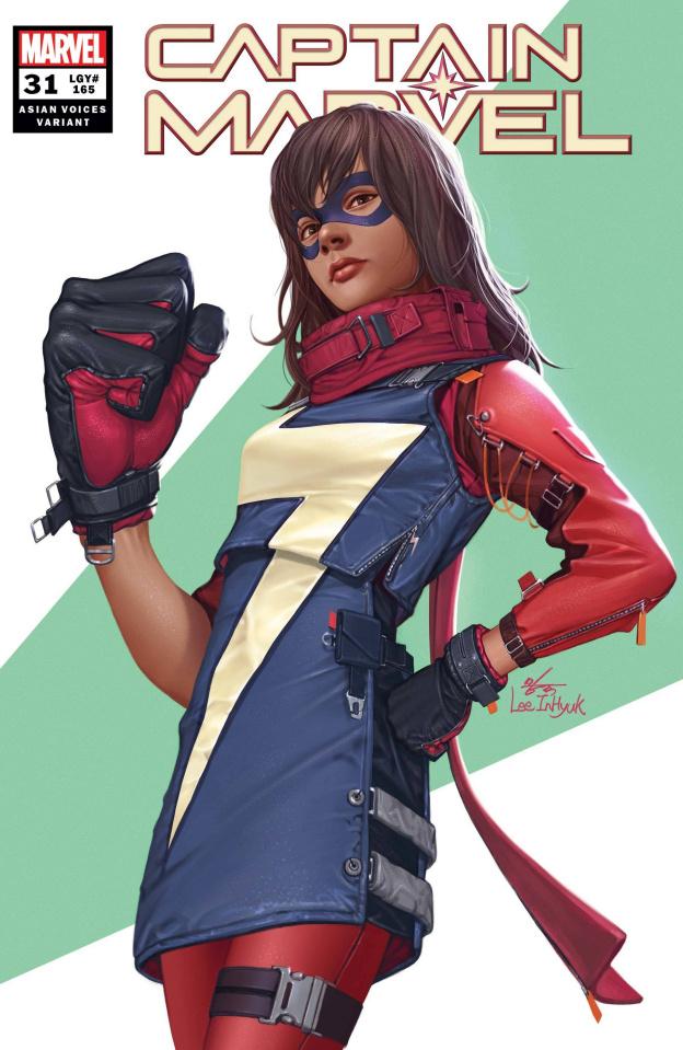 Captain Marvel #31 (Inhyuk Lee AAPIH Cover)
