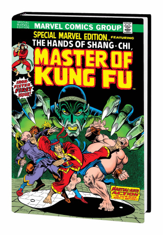 Shang-Chi: Master of Kung Fu Vol. 1 (Marvel Masterworks)