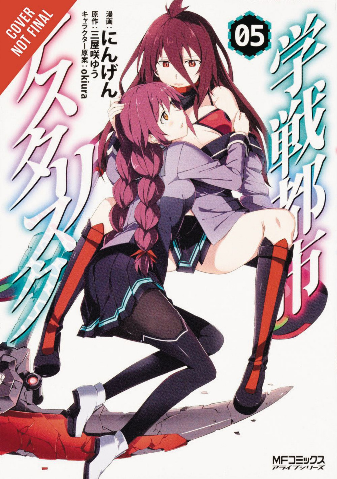 Asterisk War Academy: City on the Water Vol. 5