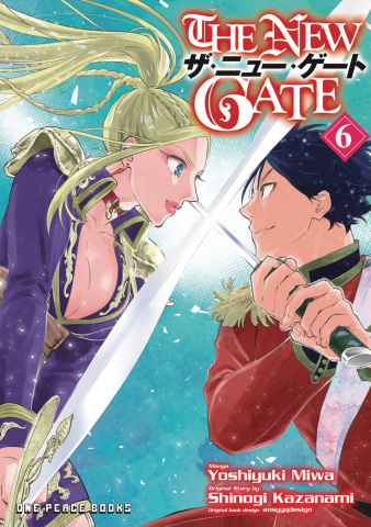 The New Gate Vol. 6