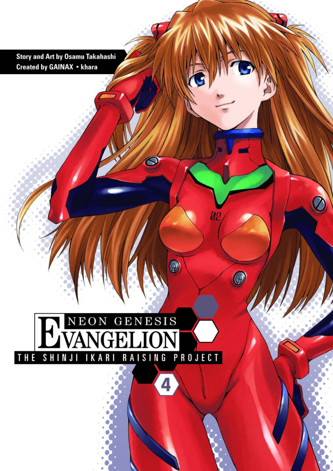 Neon Genesis Evangelion: The Shinji Ikari Raising Project Vol. 4