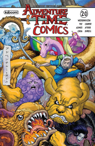 Adventure Time Comics #20 (Subscription Frank Cover)
