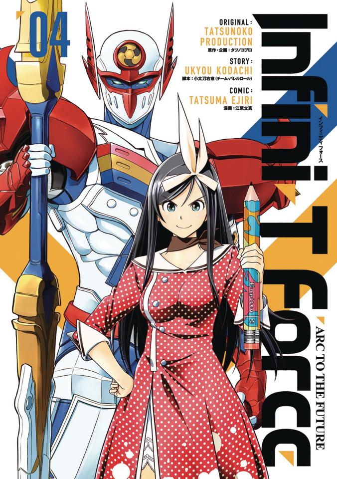 Infini-T Force Vol. 9